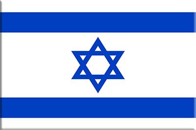 banisrael